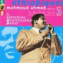 Ethiopiques 26 thumbnail