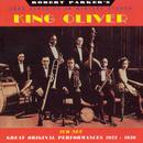 King Oliver: Great Original Performances (1923-1929) thumbnail