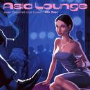 Asia Lounge: Asian Flavored Club Tunes - 4th Floor thumbnail