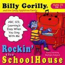 Rockin' The Schoolhouse, Vol. 1 thumbnail
