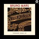 Treasure Remix EP thumbnail