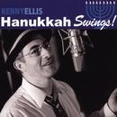 Hanukkah Swings! thumbnail