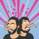 Romance Bloody Romance: Remixes & B-Sides thumbnail