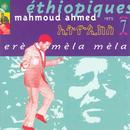 Ethiopiques Vol.7 thumbnail