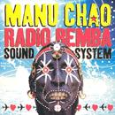Radio Bemba Sound System thumbnail
