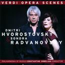 Verdi Opera Scenes thumbnail