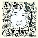 Sungbird thumbnail