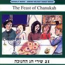 The Feast Of Chanukah thumbnail