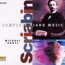 Complete Piano Works of Scriabin thumbnail