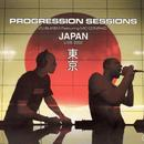 "Progression Sessions 7 (Live In Japan) (Original 12"" Version) thumbnail"