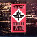 Sign Of The Hammer thumbnail