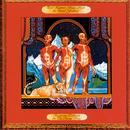 Baron Von Tollbooth & The Chrome Nun (Remastered 1997) thumbnail