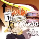 Elevator Music thumbnail