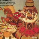 Rachmaninov: Morceaux de Salon, Op. 10; Moments Musicaux, Op. 16 thumbnail