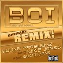 Boi (I Got So Many) (Radio Single) (Explicit) thumbnail