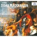 Judas Maccabaeus Pt.1 thumbnail