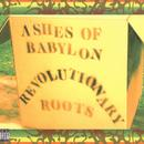 Revolutionary Roots (Explicit) thumbnail