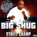 Streetchamp (Explicit) thumbnail