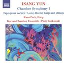 Isang Yun: Chamber Symphony 1; Tapis Pour Cords; Gong-Hu thumbnail