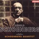 Arnold Schoenberg: Chamber Music for Strings thumbnail