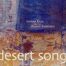 Desert Song thumbnail