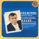 Bernstein Conducts Gershwin thumbnail