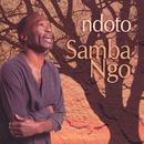 Samba Ngo thumbnail