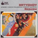 Artyomov: Requiem thumbnail