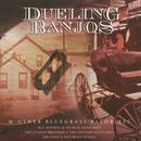 Dueling Banjos And Other Bluegrass Favorites thumbnail