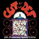 Cut It Up Def ; Miami Bass Jams 20th Anniv. Edition thumbnail