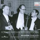 Beethoven: String Trios thumbnail