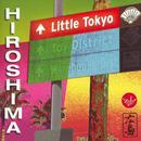 Little Tokyo thumbnail