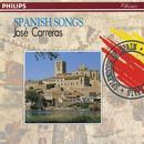 Spanish Songs thumbnail