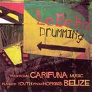 Lebeha Drumming thumbnail
