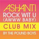 Rock Wit U (Aww Baby) thumbnail