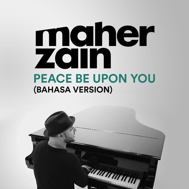 Allahi Allah Kiya Karo (Feat  Irfan Makki) by Maher Zain